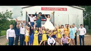 Свадьба в пожарной части