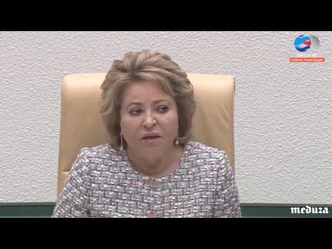 В Совете Федерации обсудили дело Ивана Голунова