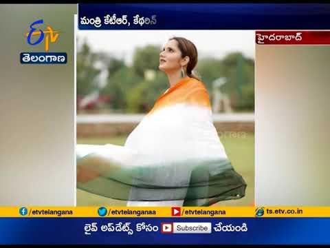 Sania Mirza Accepts Minister KTR & Katherine Hadda Green Challenge | Plant Saplings