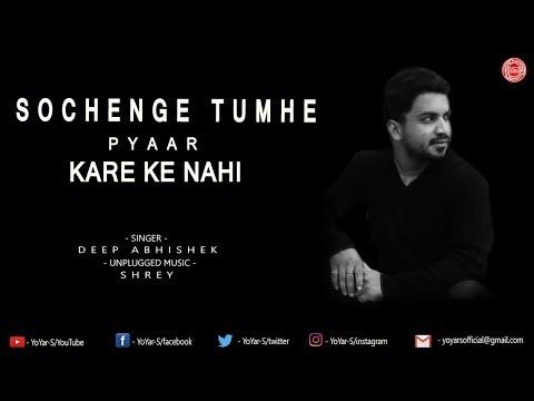 Sochenge Tumhe Pyaar Kare Ke Nahi (HD) - Unplugged Cover | Deep Abhishek