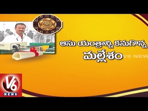 Special Story On Padma Shri Awardee Chinthakindi Mallesham   Yadadri   V6 News