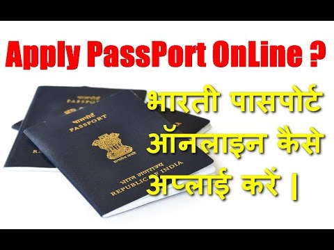 how to make passport online documents required