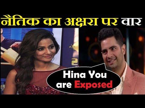 हिना की Bigboss Journey पर बोले नैतिक, सच सामने आ गया|| Karan Mehra Slams Hina thumbnail