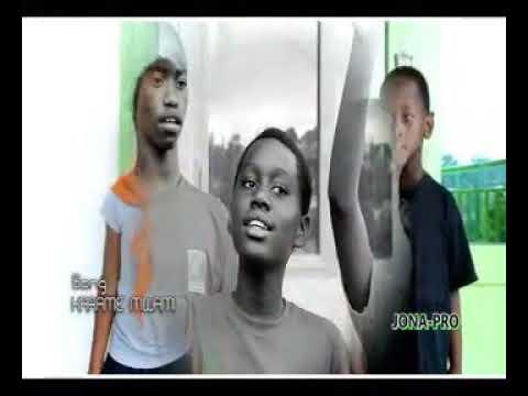 THE GARDEN OF CHILDREN:Indirimbo Karame Mwami yakunzwe n'abatari bake