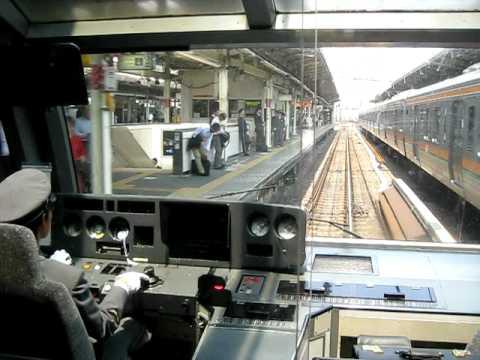 Tokyo engineer