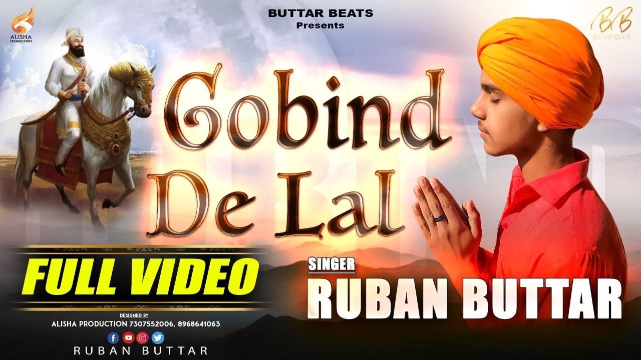 Gobind De Lal: Ruban Buttar - (Lyrical Song) Musicial Scientist | New Punjabi Song | Buttar Beats