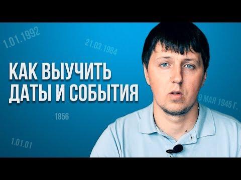 Жорик Ревазов ютуб все выпуски и новое видео 2017.