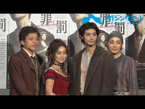 1月9日より、Bunkamura シアターコクーンにて上演される舞台『罪と罰』の初日前会見が行われました。 同会見には、三浦春馬さん、大島優子さん...