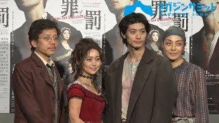 1月9日より、Bunkamura シアターコクーンにて上演される舞台『罪と罰...