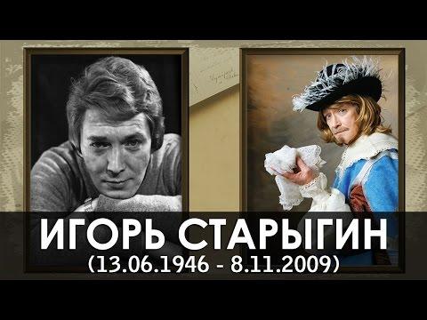 Смотреть фото все русских актрис