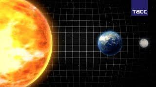 Жители Земли смогут увидеть частичное лунное затмение