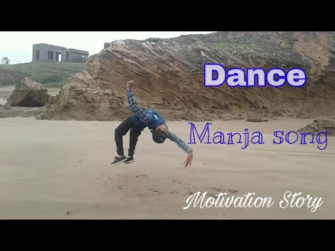 Motivation Dance story of Manja song (Heart touching story)