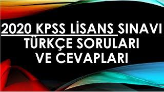 2020 KPSS Lisans Sınavı Türkçe Soruları ve Cevapları