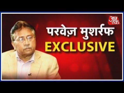 EXCLUSIVE: General Pervez Musharraf's Interview With Aajtak