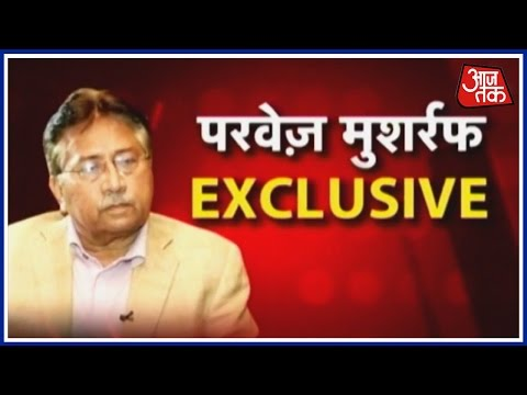 EXCLUSIVE: General Pervez Musharraf's Interview With Aajtak