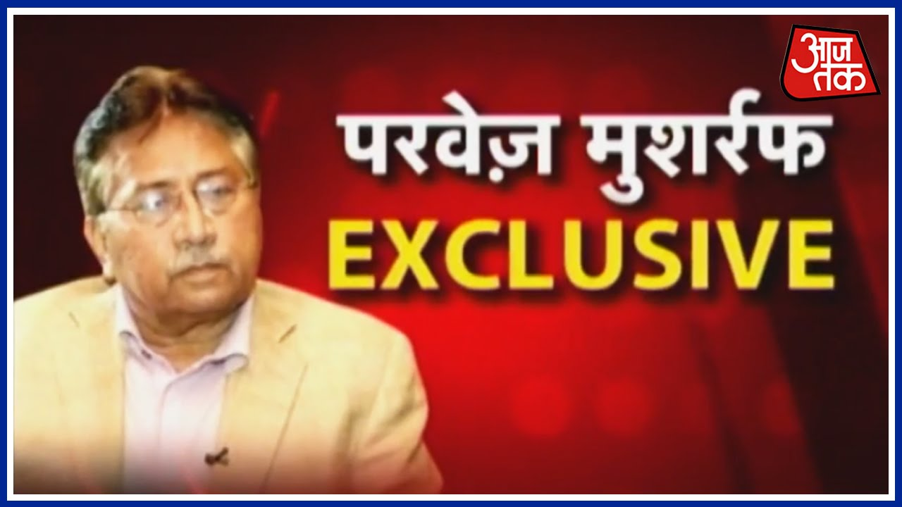 Download EXCLUSIVE: General Pervez Musharraf's Interview With Aajtak