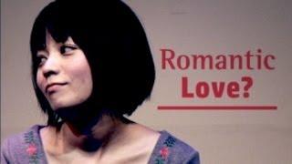 http://k-mizugi.com/ 「Romantic Love?」 脚本・演出 上野友之 2013年1...