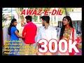 Viral Romentic Song Awaz E Dil Payar Asaan Nehi Hai आव ज़ द ल Love Song By Sv Subir Ft Rk Rahul mp3