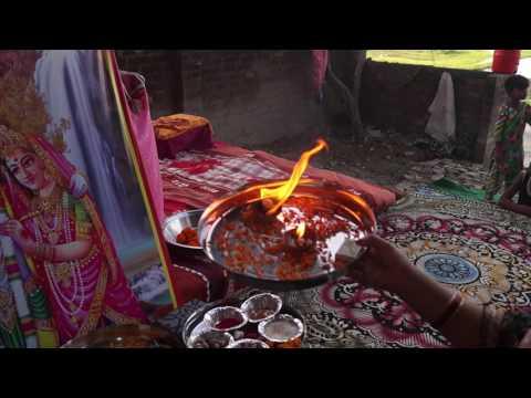 Jai Ho Raja Ram teri Aarti gaun