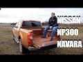 Nissan NP300 Navara pickup (ENG) - Test Drive and Review