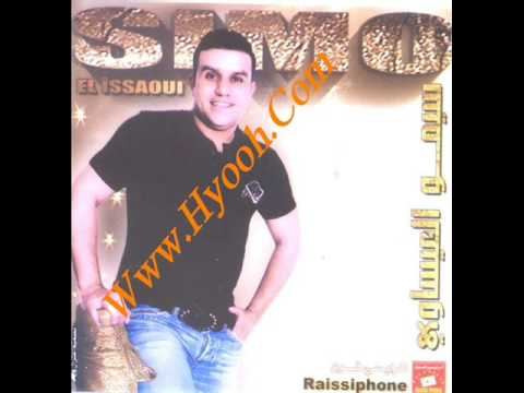simo el issaoui 2009