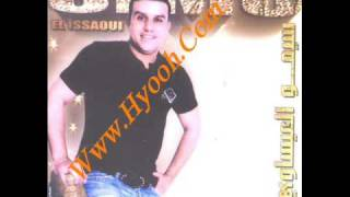 Video simo el issaoui 2009 download MP3, 3GP, MP4, WEBM, AVI, FLV Oktober 2018