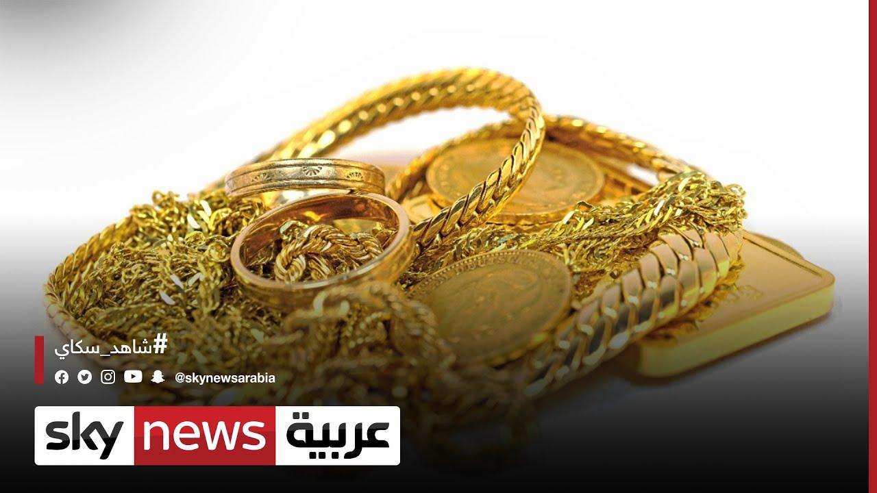 نضال عبد الهادي: المستثمرون يبحثون عن المخاطر والذهب غير جذاب حاليا| #الاقتصاد  - نشر قبل 7 ساعة