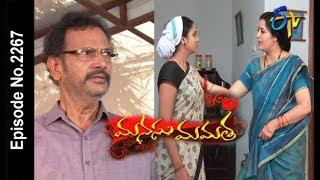 Manasu Mamata | 27th April 2018  |Full Episode No 2267| ETV Telugu