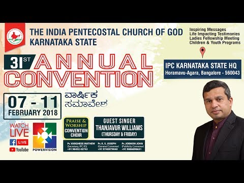 31st IPC Karnataka State General Convention 2018 | Morning | 09.02.2018