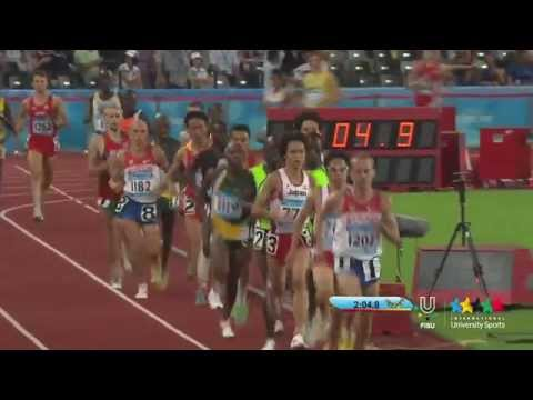 26th SU Shenzhen (CHN) - 10 000 m Men - Final
