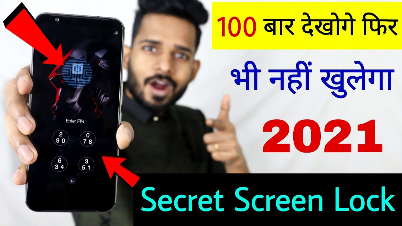 2021 Best Secret Screen Lock Ever | For all Android Phone | Hindi Tutorials