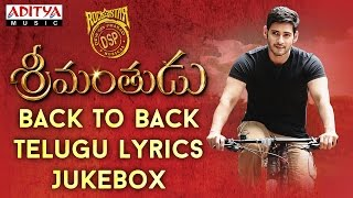 Srimanthudu Back To Back Songs With Telugu Lyrics Jukebox - Mahesh Babu, Shruthi Hasan