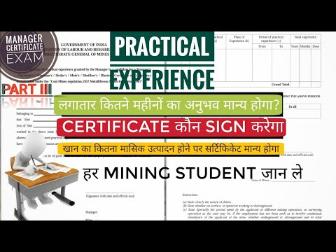 DGMS NEW EXPERIENCE CERTIFICATE- IMPORTANT UPDATES - NEW BYELAWS 2018 - DGMS ONLINE MINING EXAM