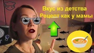 """""""Бомбические"""" щи с килькой в томате! Слабонервным не смотреть !!!"""