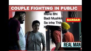 COUPLE FIGHTING IN PUBLIC  | PRANK |  Actor/VJ Harshit Dhingaun