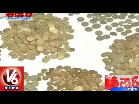Exhibition Of Old Coins And Currency | Bengaluru | Teenmaar News | V6 News