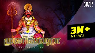 Muneeswara   Kravanah   Malaysia Urumi Song   Official Music Video 2019