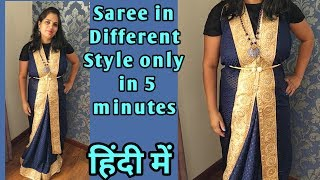 How to wear jacket style saree / different style saree / jacket style saree
