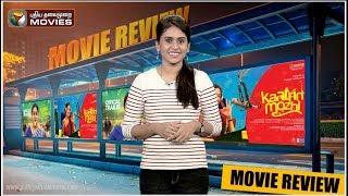 tamil Movies 2018