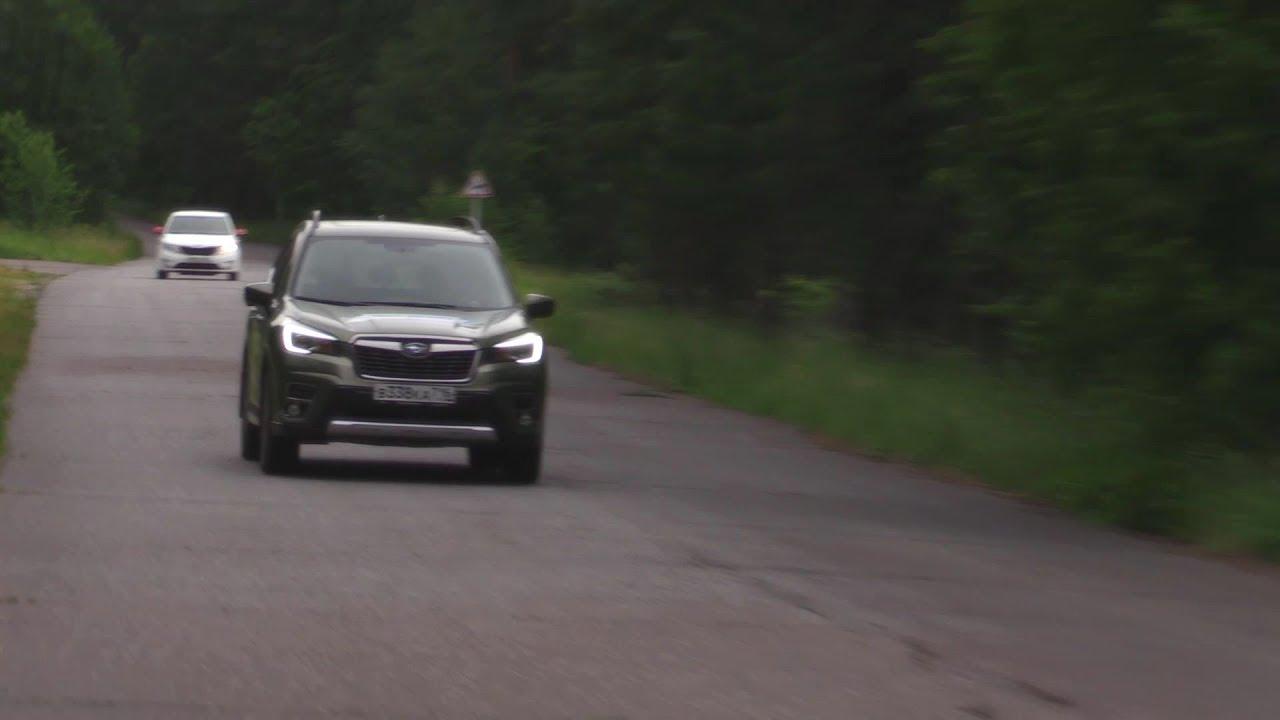 2019 SUBARU FORESTER TEST DRIVE
