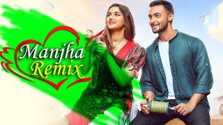Manjha Remix   Vishal Mishra   Dj Mons   Sajjad Khan Visuals