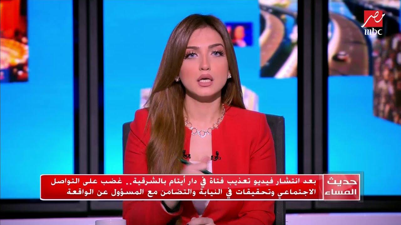 النيابة تحقق في دار أيتام بالشرقية بعد انتشار فيديو تعذيب فتاة على مواقع التواصل