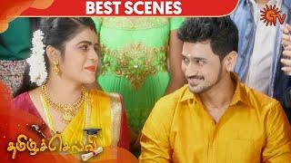 Tamil Selvi - Best Scene | 5th February 2020 | Sun TV Serial | Tamil Serial