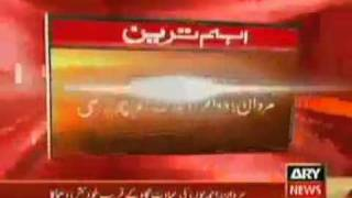 ARY News Suicide Bomb Blast at Ahmadiyya Mosque Mardan Pakistan 3 Sep 10