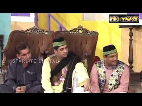 Miss 2006 Zafri Khan and Nasir Chinyoti with Naseem Vicky Pakistani Stage Drama | Pk Mast