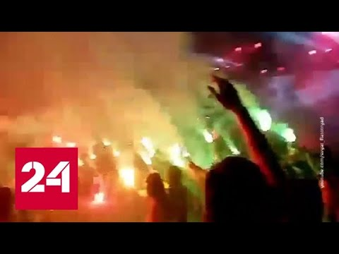 Фанаты Макса Коржа устроили беспорядки на концерте в Перми - Россия 24