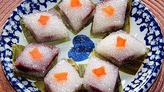 豆沙水晶糕Sago cake with Red bean paste