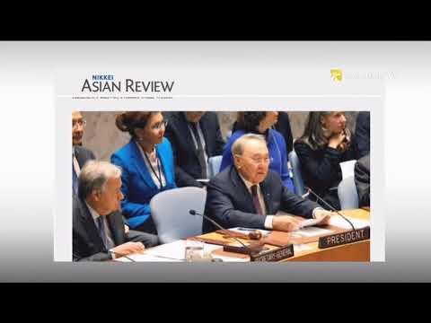 Press on Kazakhstan's Presidency in UNSC