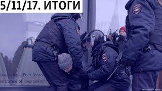 """""""Революция"""" Мальцева. Итоги"""