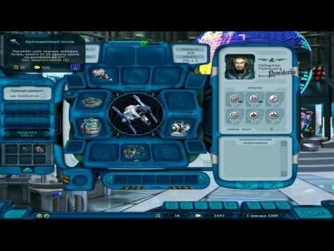 Прохождение игры Космические рейнджеры Часть 1